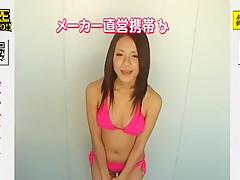 Horny Japanese whore in Incredible Handjobs, Dildos/Toys JAV clip