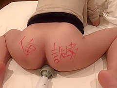japanese girl orgasm