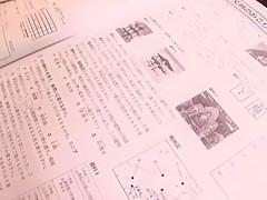 波多野結衣動画プレビュー2