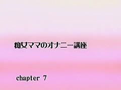Hottest Japanese girl Aika Miyazaki in Best POV, Dildos/Toys JAV clip