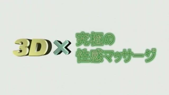 Crazy Japanese model Hinata Komine, Anri Hoshizaki in Exotic Small Tits, Masturbation/Onanii JAV movie
